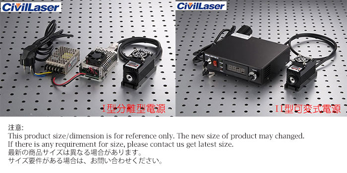 civillaser power supply